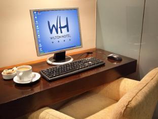 Wilton Hotel Buenos Aires - 24hs open Business Center