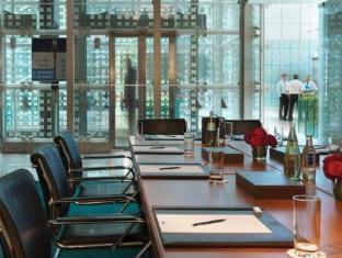 慕尼黑机场凯宾斯基饭店 慕尼黑 - 会议室