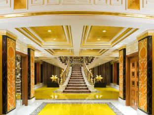 Burj Al Arab Hotel Dubai - Royal Suite