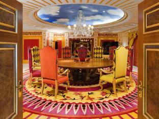 Burj Al Arab Hotel Dubai - Royal Suite Dining Area
