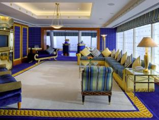 Burj Al Arab Hotel Dubai - Diplomatic Suite Living Area