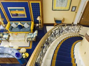 Burj Al Arab Hotel Dubai - Club Suite