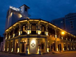 Museum Hotel Penang