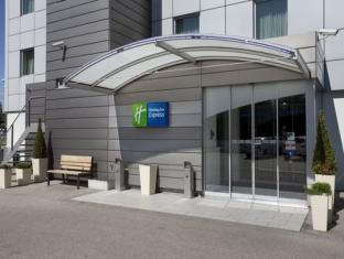 Holiday Inn Express Geneva Airport Geneva - Entrance