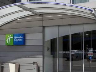 Holiday Inn Express Geneva Airport Geneva - Exterior