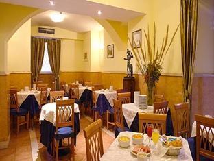 Giglio Dell'opera Hotel Rome - Breakfast Room