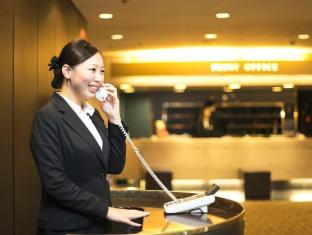 Hakata Miyako Hotel Fukuoka - Reception