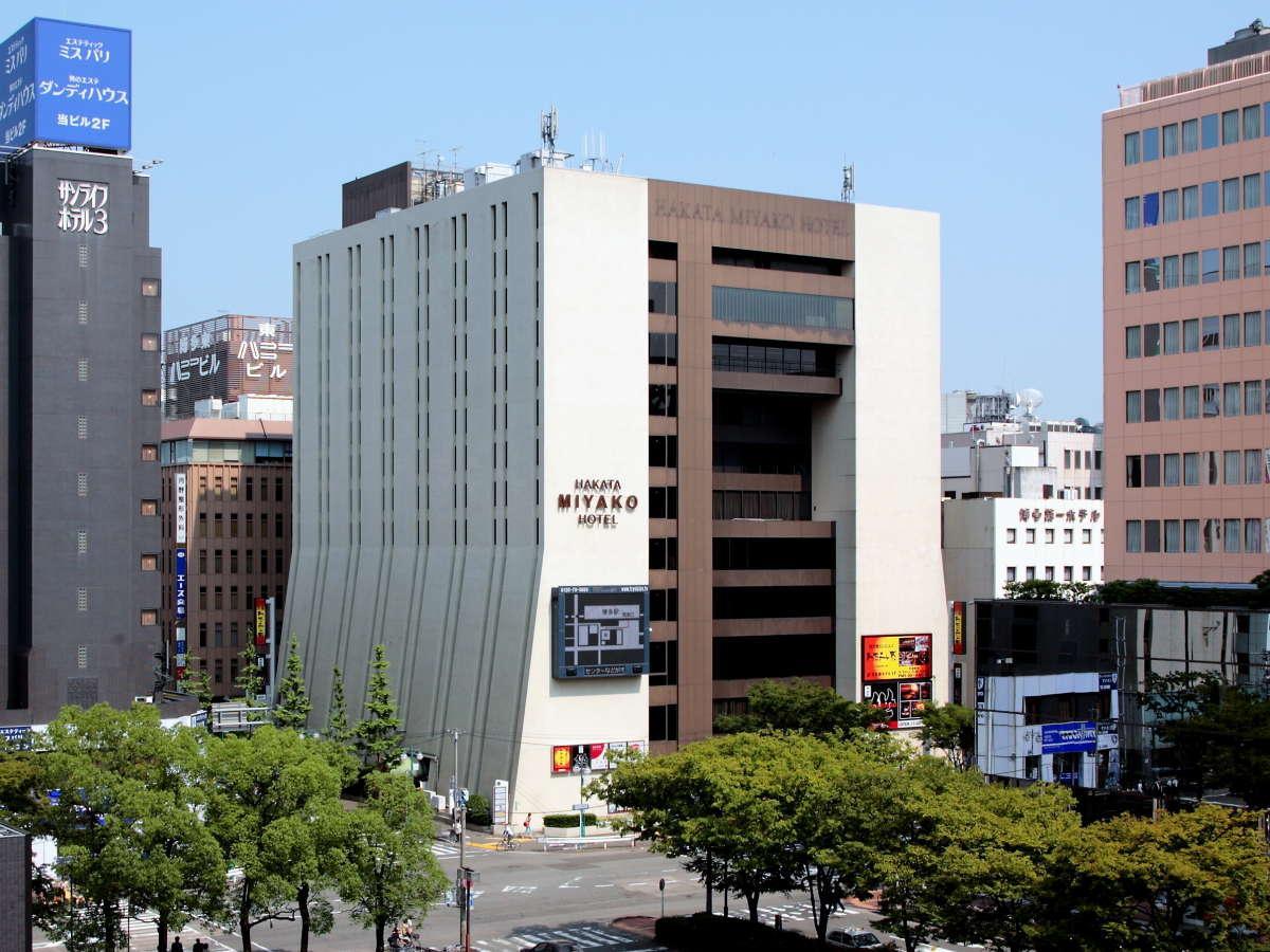 博多 都ホテル