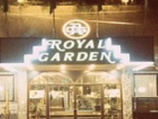Royal Garden Hotel - Hotels and Accommodation in Lebanon, Middle East