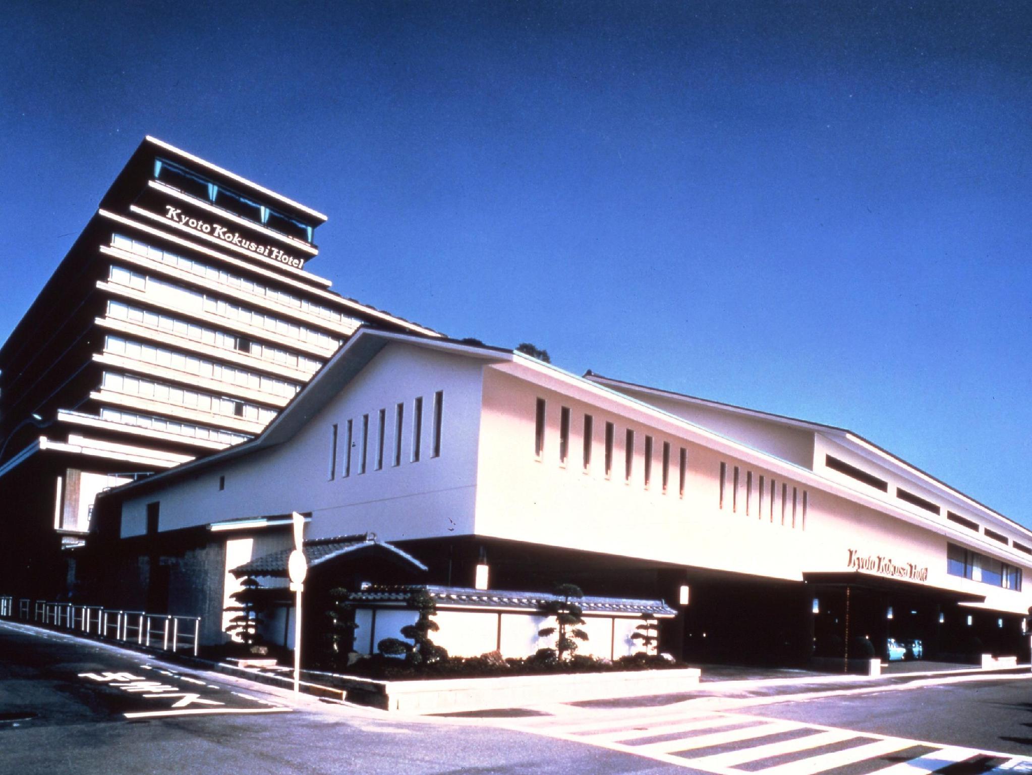 Kyoto Kokusai Hotel