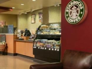 Hyatt Regency Century Plaza Hotel Los Angeles (CA) - Obchod s kávou / kavárna