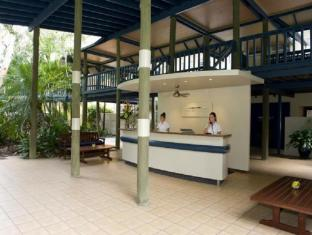 Hamilton Island Beach Club Resort Whitsunday Islands - ردهة