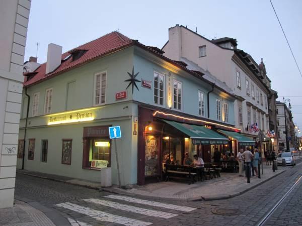 Apartments U OVejku
