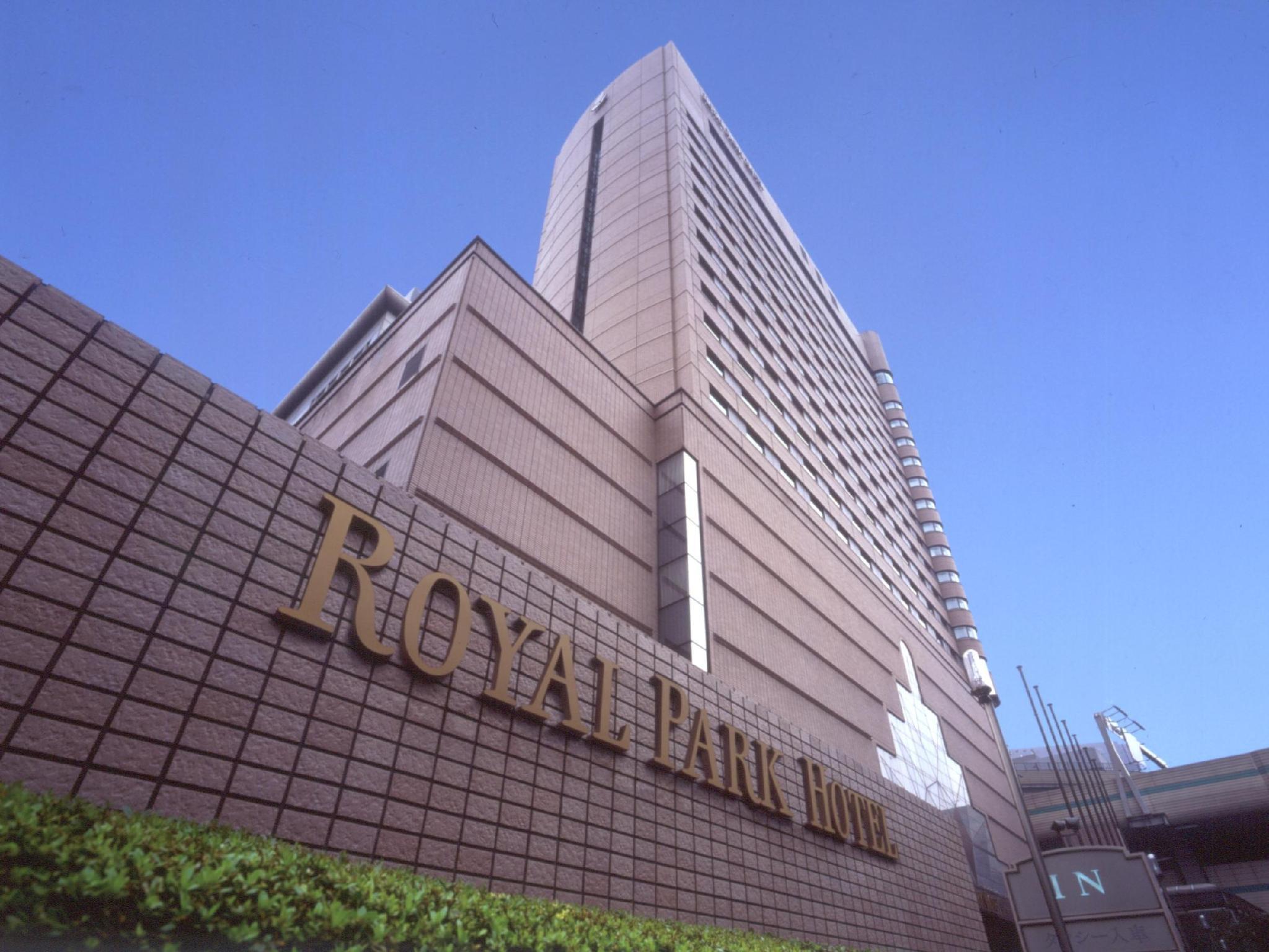 Hotel Nihonbashi Saibo Hotels In Tokyo Japan Book Hotels And Cheap Accommodation Tokyo