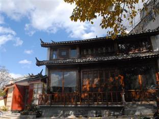 Lijiang Shangpin Sunshine Inn