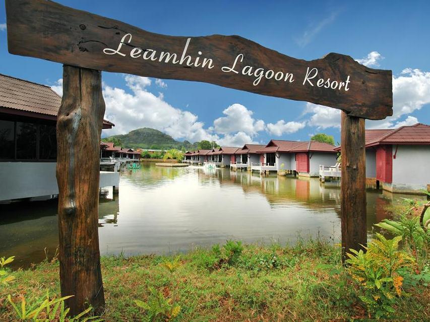 Hotell The Villa Laemhin Lagoon Resort i Boat Lagoon, Phuket. Klicka för att läsa mer och skicka bokningsförfrågan