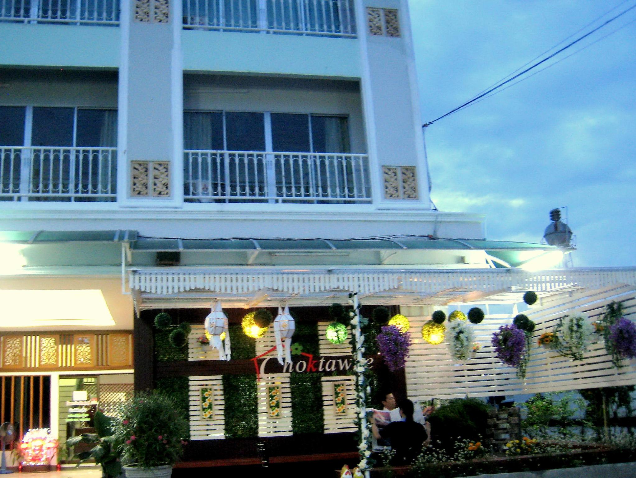 Choktawee Residence and Mansion - Hotels and Accommodation in Thailand, Asia