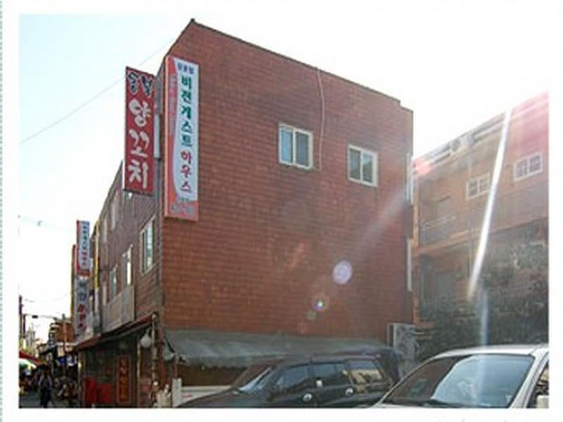 Vision Guesthouse - Hotels and Accommodation in South Korea, Asia