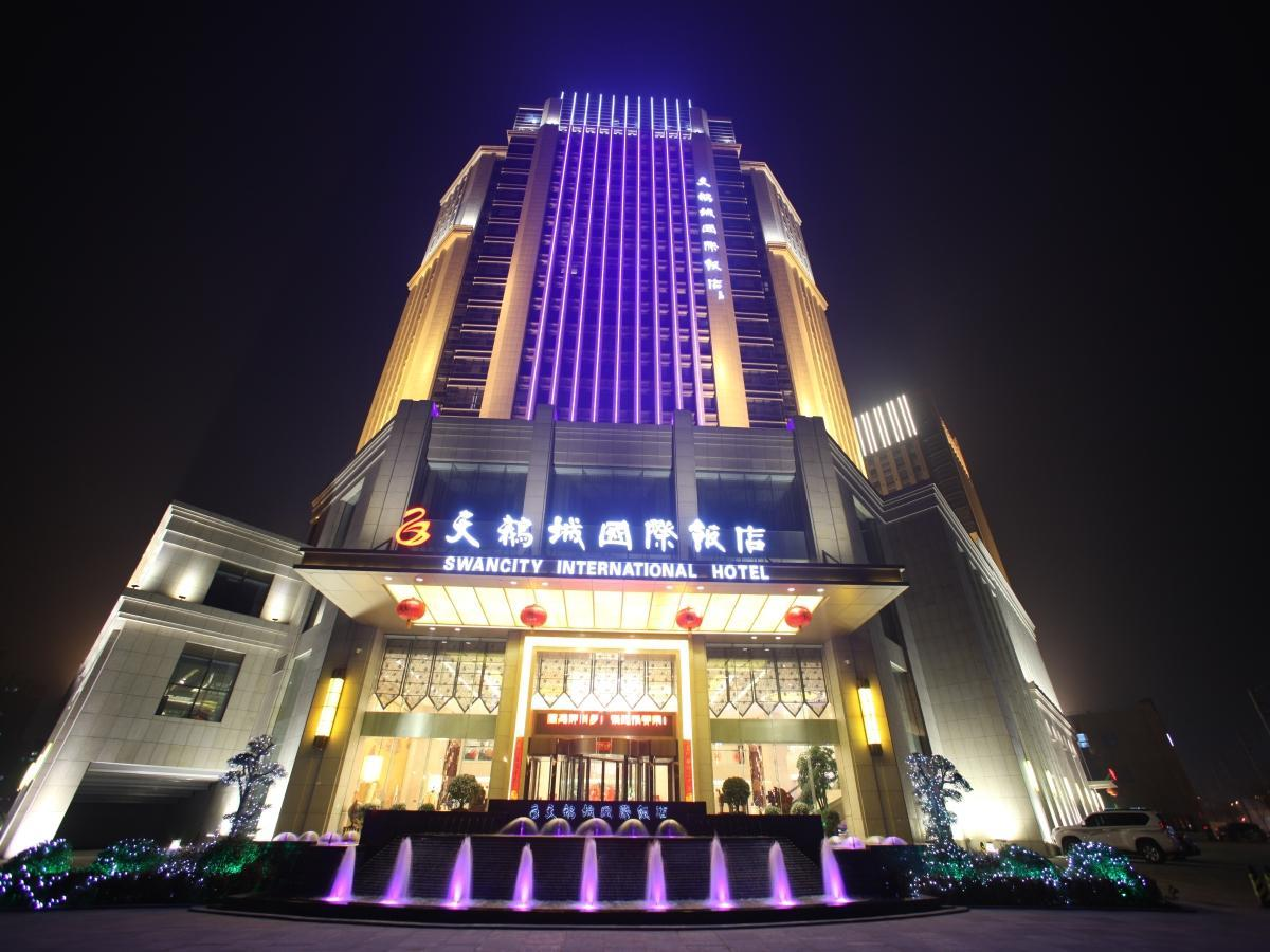 Zhengzhou Swan City International Hotel - Zhengzhou