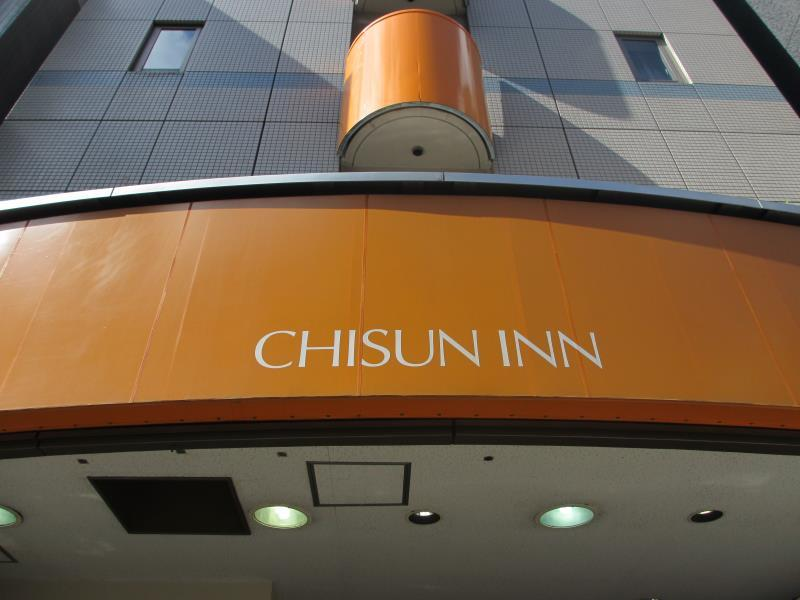 Chisun Inn Asakusa