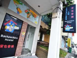 Singapore Hotel | Entrance