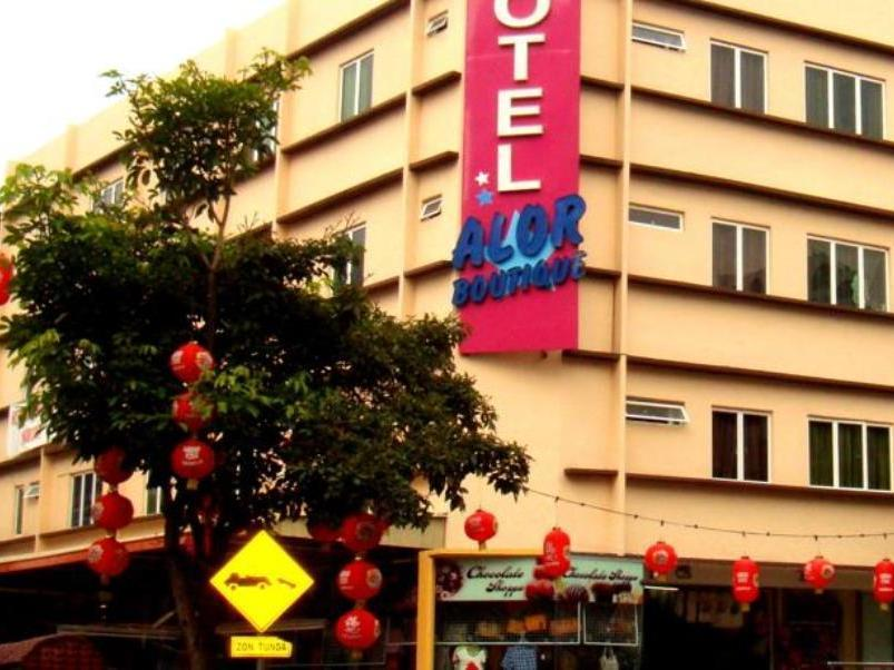 Alor Boutique Hotel - Hotels and Accommodation in Malaysia, Asia