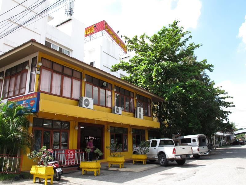 U-Sa Family Hotel - Hotels and Accommodation in Thailand, Asia