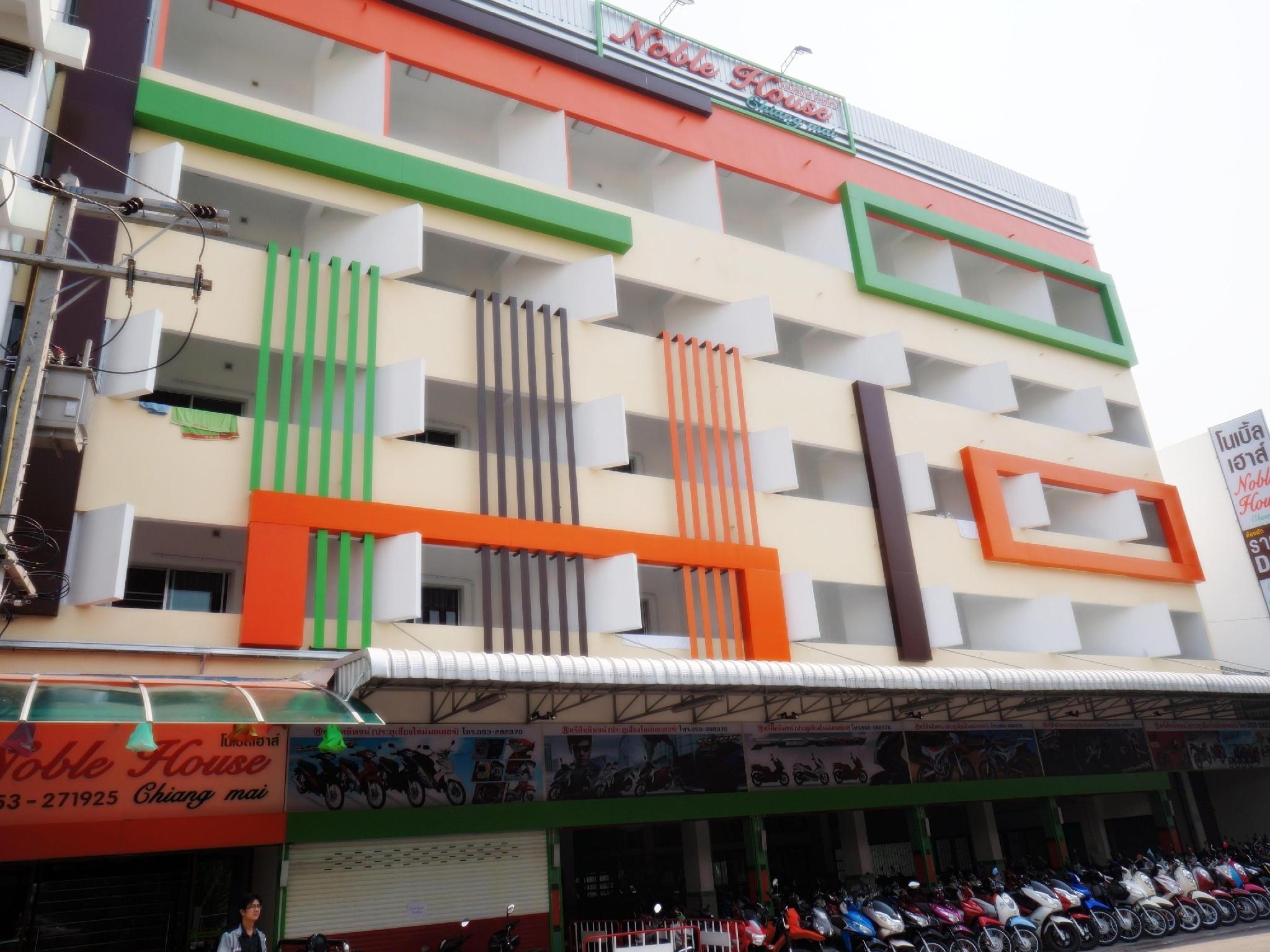 Hotell Noble House i , Chiang Mai. Klicka för att läsa mer och skicka bokningsförfrågan