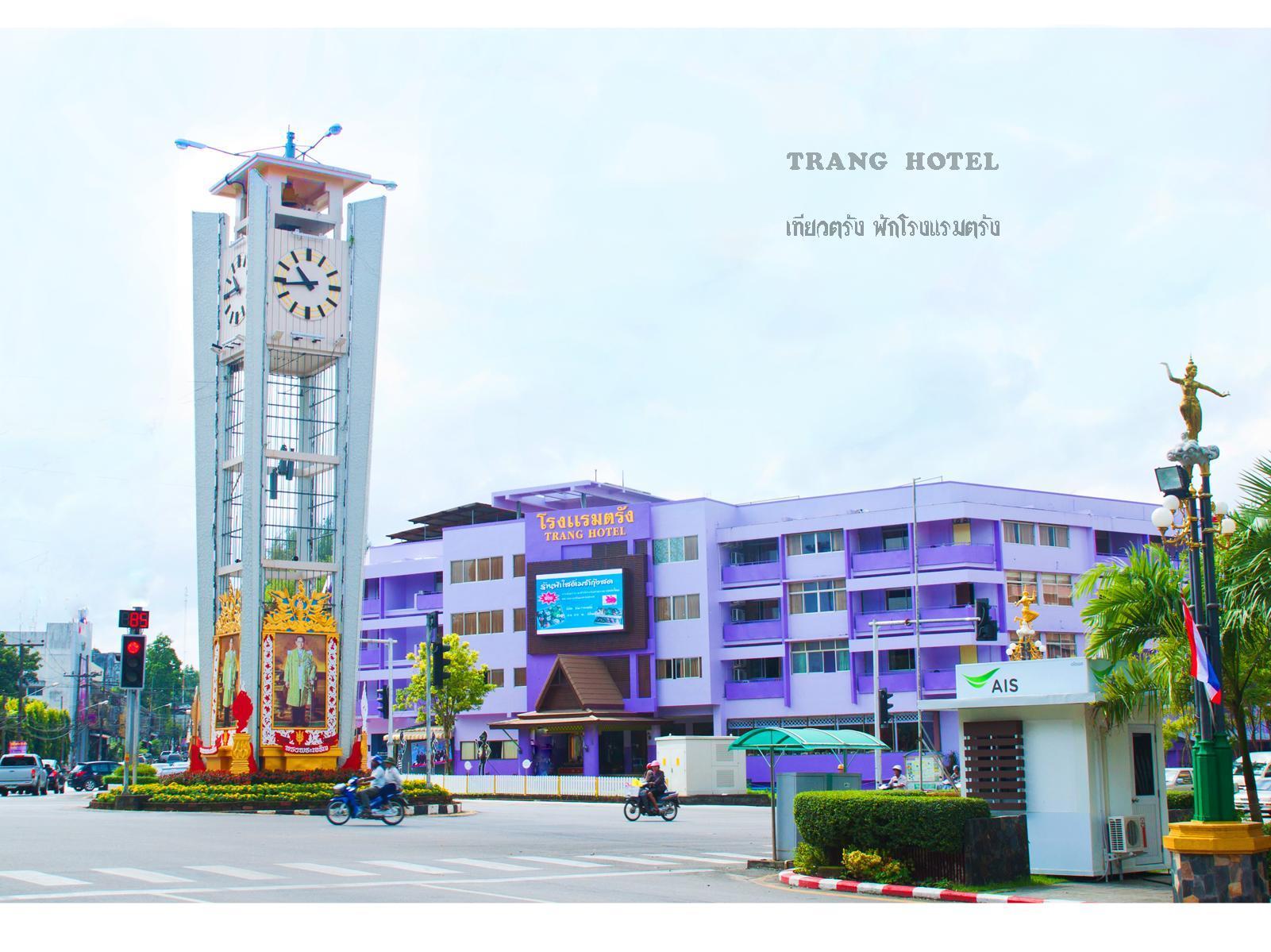 Hotell Trang Hotel i , Trang. Klicka för att läsa mer och skicka bokningsförfrågan
