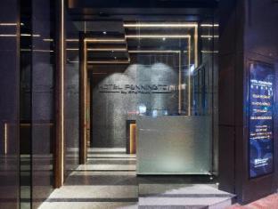 Hotel Pennington by Rhombus Hong Kong - Entrance
