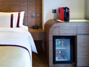 Hotel Pennington by Rhombus Hong Kong - Amenities