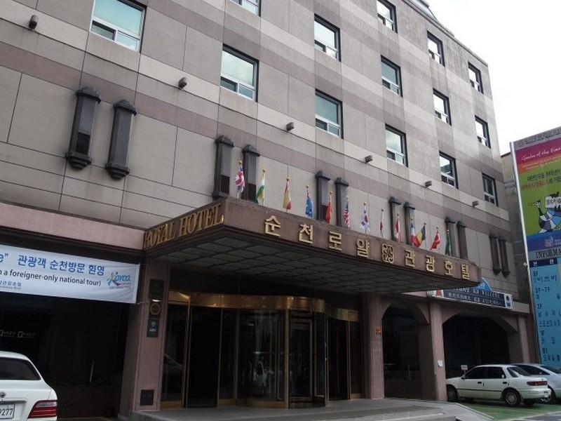โรงแรม ซุนชอน รอยัล ทัวริสต์  (Suncheon Royal Tourist Hotel)