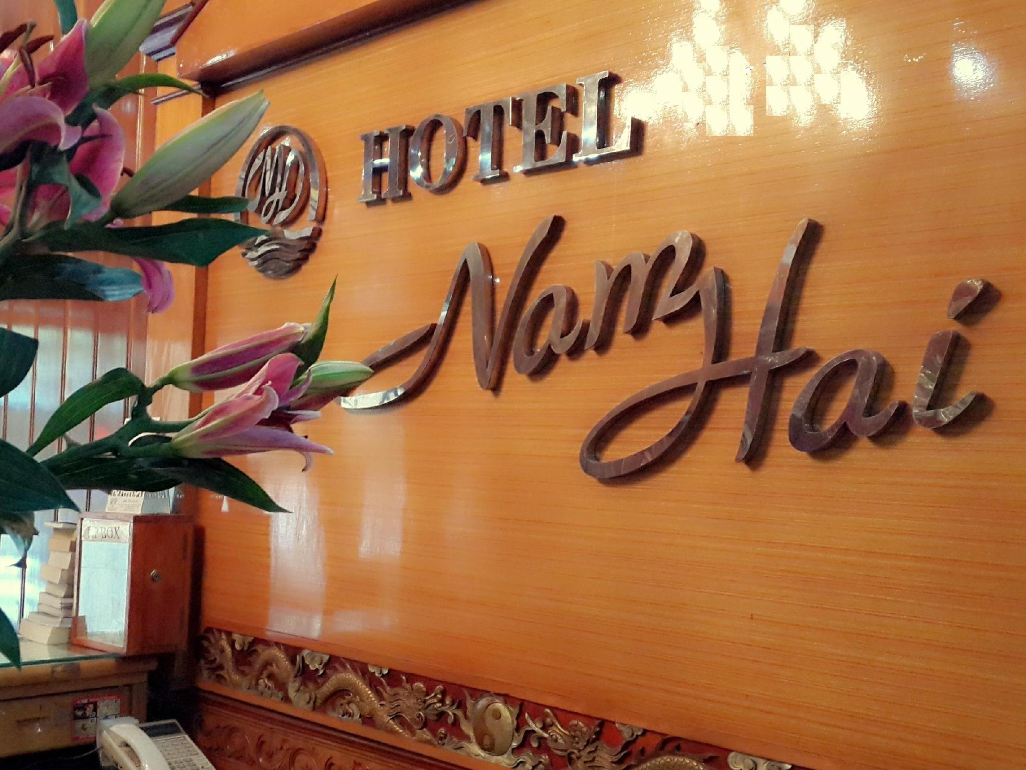 Hotell Nam Hai hotel