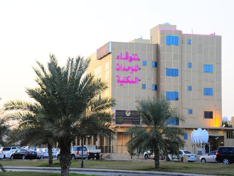 Tonova Apartment - Hotels and Accommodation in Saudi Arabia, Middle East