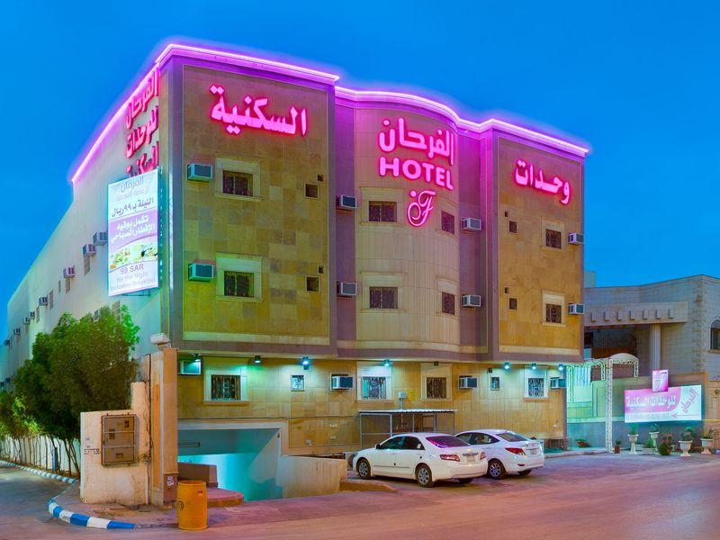 Al Farhan Hotel Suites Al Salam - Hotels and Accommodation in Saudi Arabia, Middle East