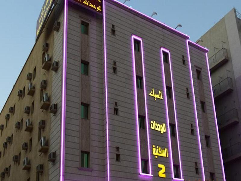 Al Sabk Hotel Suites 2 Family Accommodation - Hotels and Accommodation in Saudi Arabia, Middle East