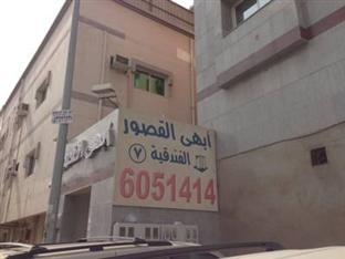 Abha Al Qosour Apartment (7) - Hotels and Accommodation in Saudi Arabia, Middle East