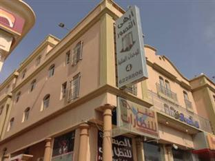 Abha Al Qosour Apartment (4) - Hotels and Accommodation in Saudi Arabia, Middle East