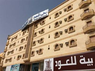 Abha Al Qosour Apartment (13) - Hotels and Accommodation in Saudi Arabia, Middle East