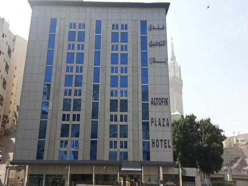 Al Tawfiq Plaza Hotel - Hotels and Accommodation in Saudi Arabia, Middle East