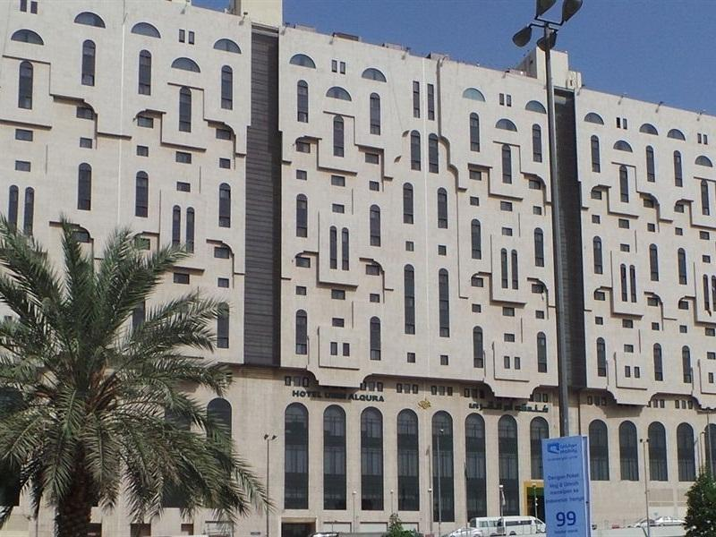 Umm Al Qura Hotel Makkah - By Al Rawda - Hotels and Accommodation in Saudi Arabia, Middle East