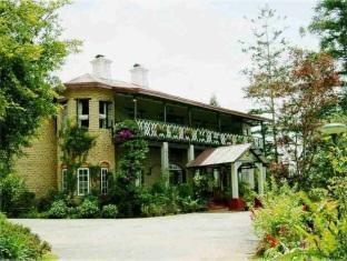The Himalayan Hotel - Kalimpong