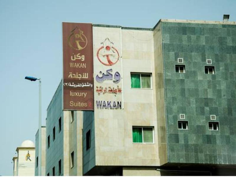 Wakan Hotel Apartments 2 - Hotels and Accommodation in Saudi Arabia, Middle East