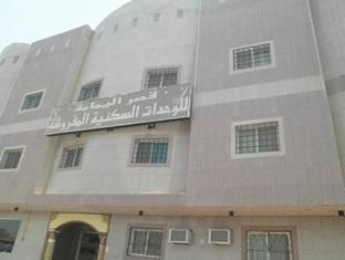 Al Yamama Palace - Nahda Branch 1 Apartment - Hotels and Accommodation in Saudi Arabia, Middle East