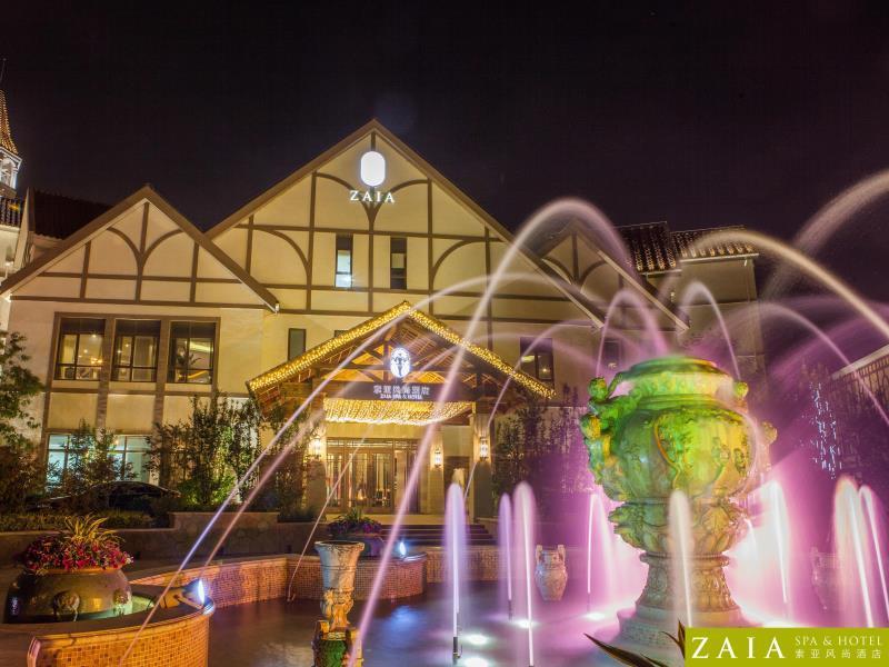 Tianjin ZAIA Spa & Hotel