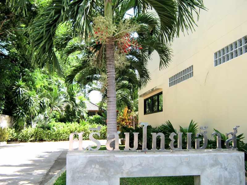 Srisomthai Hotel - Ubon Ratchathani
