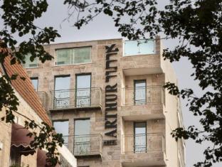 Arthur Hotel - an Atlas Boutique Hotel Jerusalén - Exterior del hotel