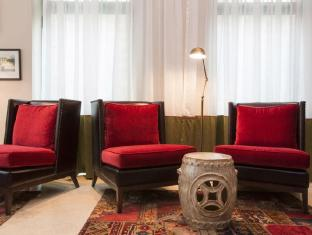 Arthur Hotel - an Atlas Boutique Hotel Jerusalén - Vestíbulo