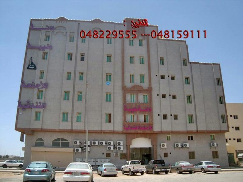 Danah Tibah Hotel Apartment 2 - Hotels and Accommodation in Saudi Arabia, Middle East