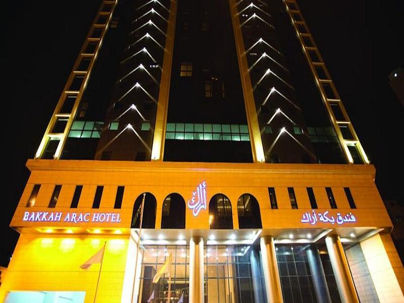 Bakkah ARAC Hotel - Hotels and Accommodation in Saudi Arabia, Middle East
